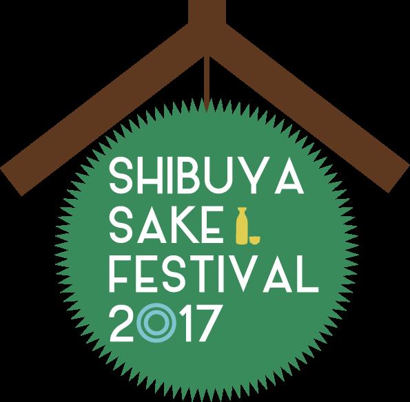 SHIBUYA SAKE FESTIVAL 2017