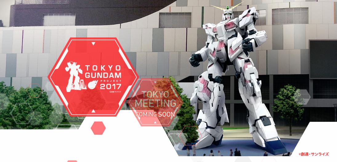TOKYOガンダムプロジェクト2017 国際交流イベント/TOKYOMEETING