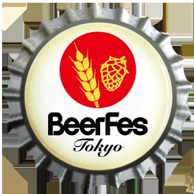 「インターナショナル・ビアカップ2017」入賞ビールを含む国内外多数のビールが勢揃い!ビアフェス東京2018