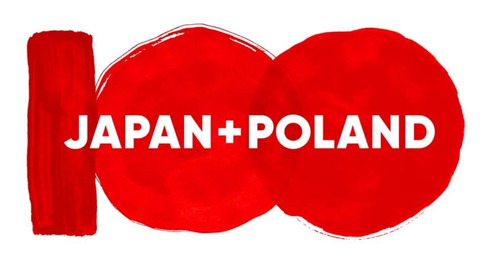 ポーランド・フェスティバル2019