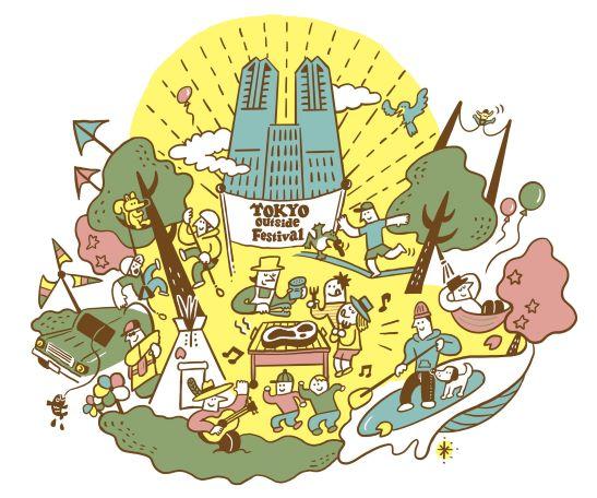 【中止】TOKYO outside Festival 2020