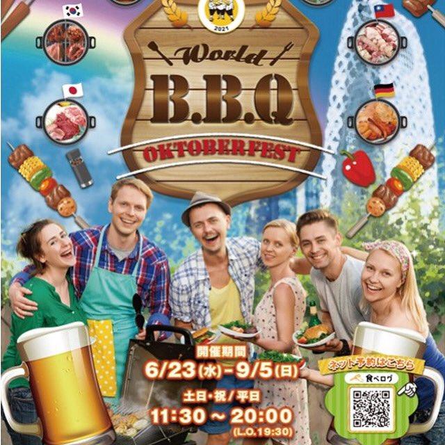 World B.B.Q&Oktoberfest